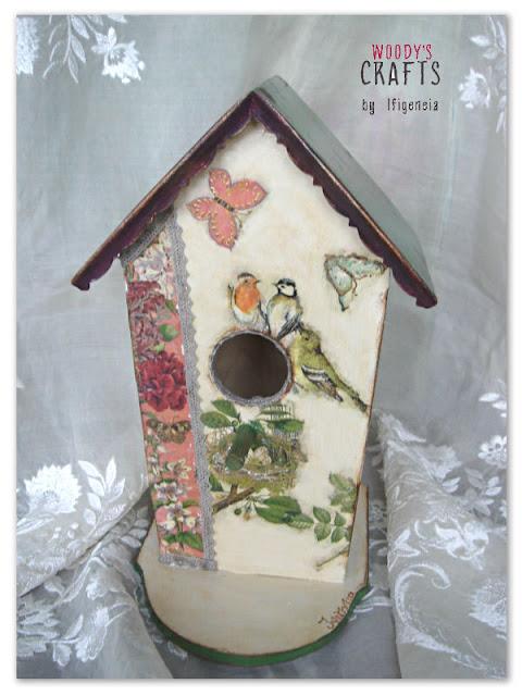 επιτραπεζια διακοσμηση,ξυλινα χειροποιητα διακοσμητικα,διακοσμητικο σπιτακι πουλιων,χειροποιητο σπιτακι πουλιων,ξυλινο σπιτακι πουλιων,σπιτακι πουλιων με ντεκουπαζ