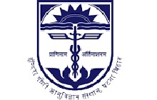 Library Attendant Gr-II post at IGIMS, Patna Last Date: 04/03/2020