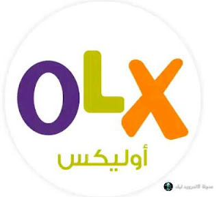 تحميل تطبيق اوليكس