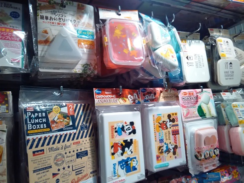 bento tools di tokyo