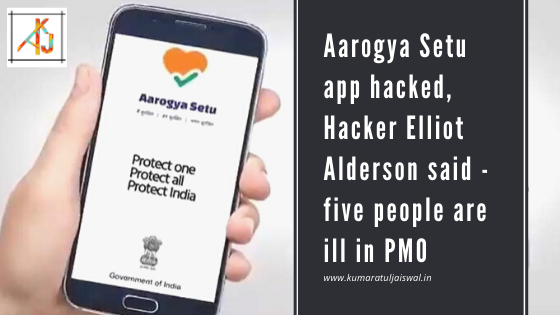 Aarogya Setu app hacked, hacker Elliot Alderson said - five people are ill in PMO