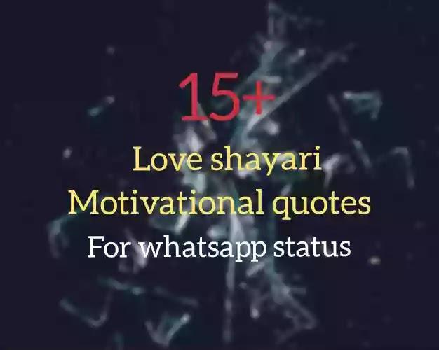 shayari quotes images
