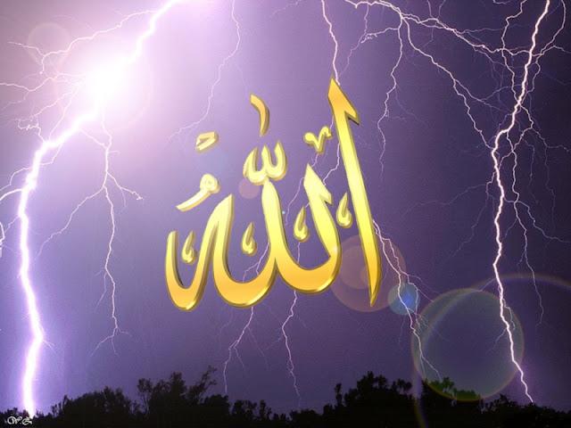 صور الله حلوه , مجموعة صور عليها لفظ الجلالة الله