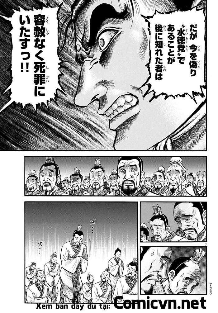 Chú Bé Rồng Chap 278 - Trang 7