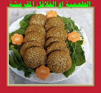 the success of home-made falafel