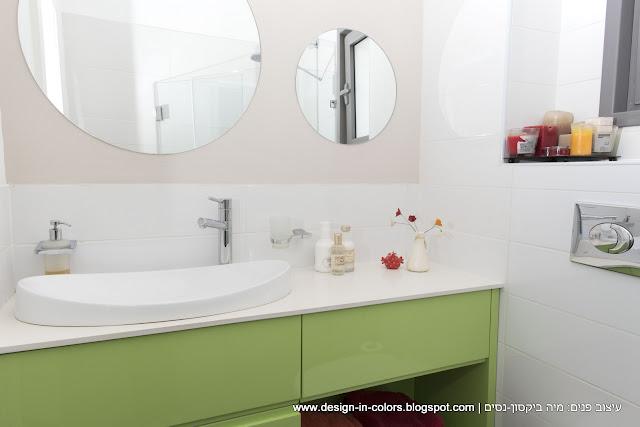 חדר רחצה ירוק