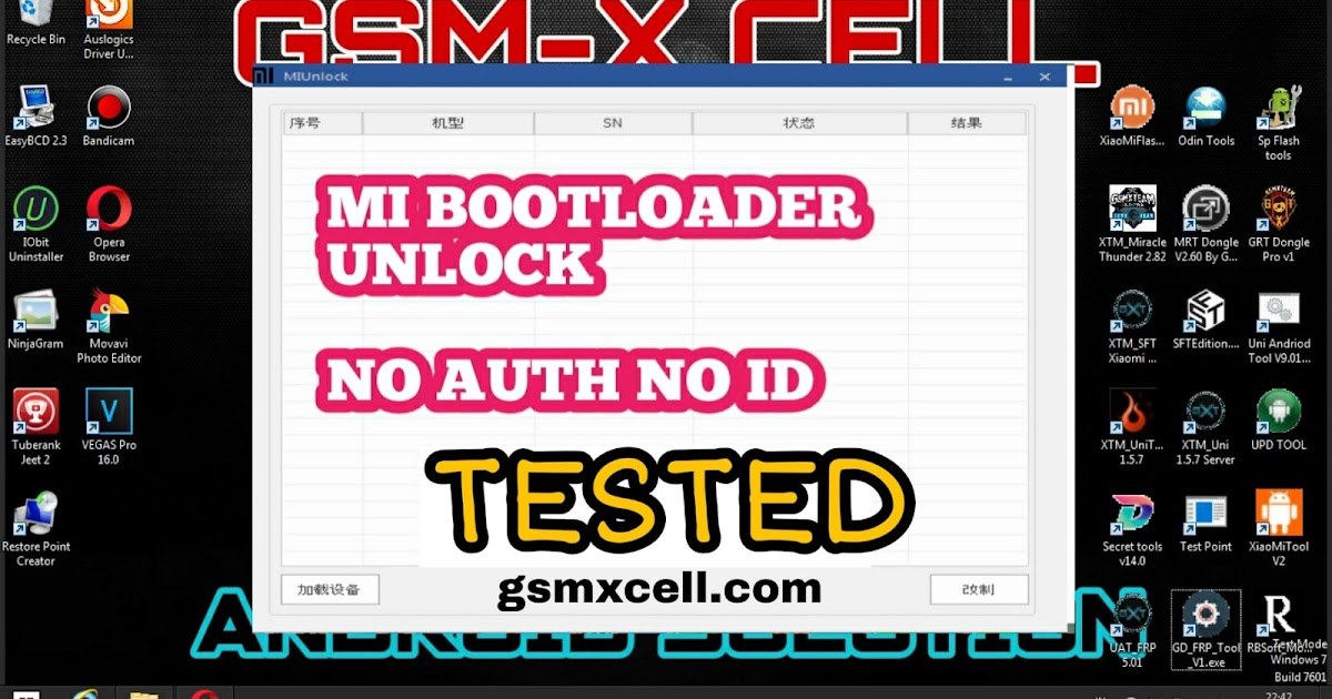 Mi Bootloader Unlock Tool Without Auth and ID - GSM-X Cell