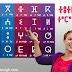 الحرف الأمازيغي تيفيناغ أكثر تطورا من الحرف اللاتيني