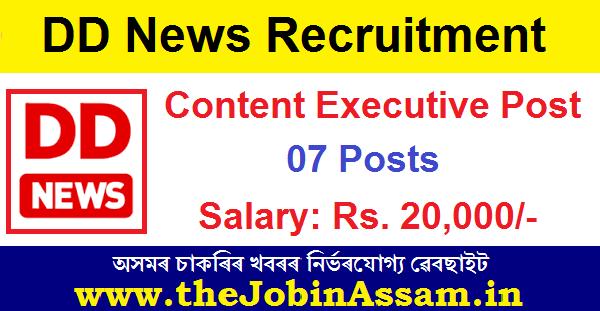 DD News Recruitment 2020