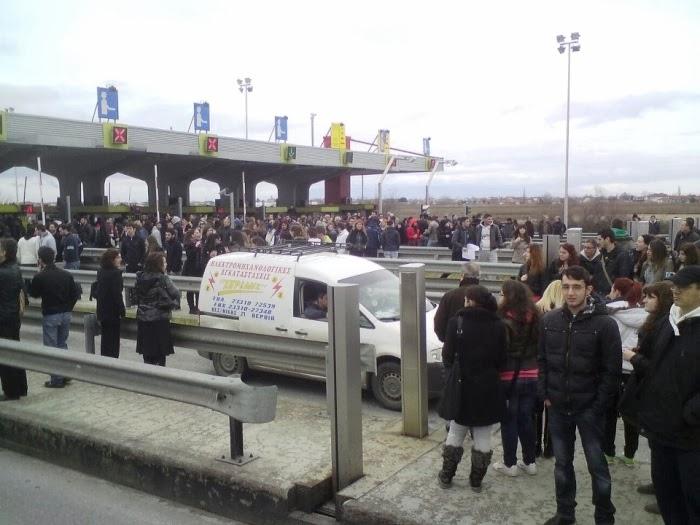Διώξεις σε σπουδαστές του ΤΕΙ Θεσσαλονίκης για τις κινητοποιήσεις - Σχετικό έγγραφο
