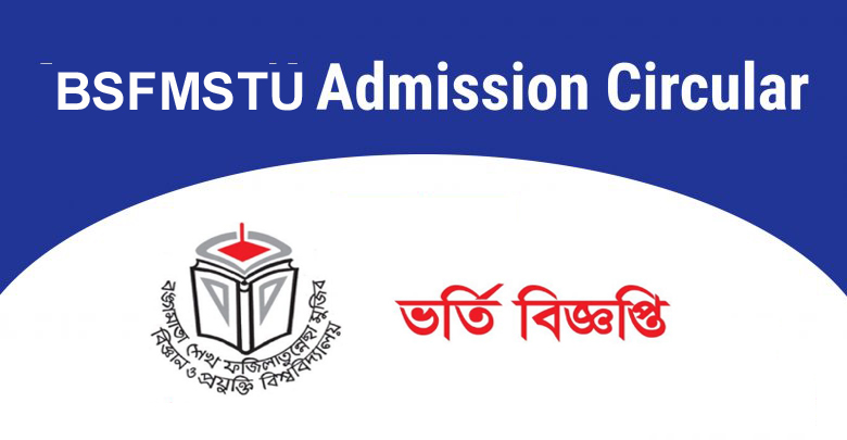 BSFMSTU Admission Circular 2019-2020 Download | Edu BD News