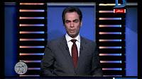برنامج الطبعة الأولى حلقة 9-1-2017 مع أحمد المسلماني