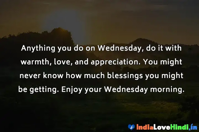 good morning message for wednesday