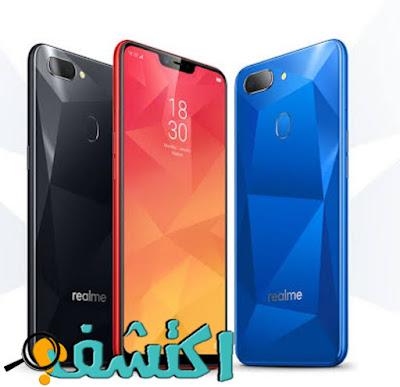 سعر و مواصفات موبايل Oppo Realme 2
