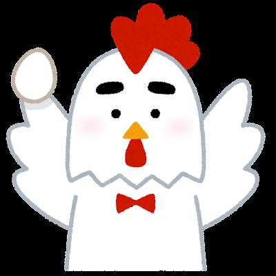 卵を持つニワトリのイラスト(酉年・干支)