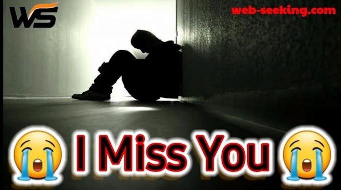 Missing You Hindi Shayari | Missing U status - BOST SHAYARI