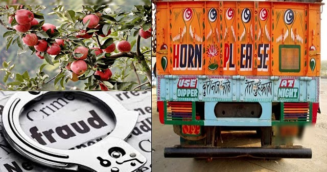हिमाचल: मुंशी को चकमा देकर ट्रक चालक छह लाख के सेब लेकर फरार