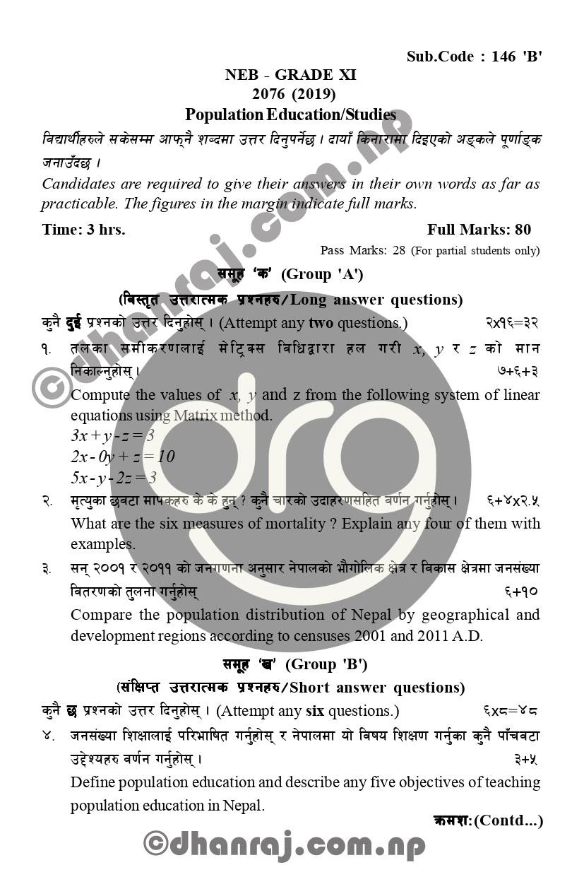 Population-Education-Studies-Grade-11-XI-Question-Paper-2076-2019-Subject-Code-146B-NEB