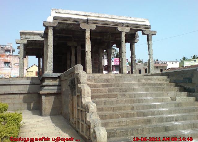 Grama Sabha Mandapam Uttriamerur