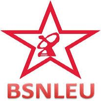 BSNL Employees Union: BSNL 4G implementation stopped due to vested interests