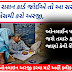 If you want a new ration card, apply through this simple process, your work will also be done online, learn how
