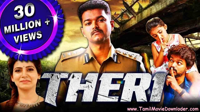 new latest movie download tamil