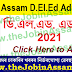 SCERT, Assam D.El.Ed. Admission 2021: Apply Online @ Scertassam.Co.In