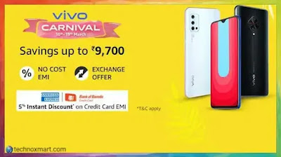 vivo,carnival sale,vivo carnival sale,vivo carnival sale 2020,vivo carnival deals,vivo carnival sale march 2020,