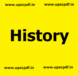 World History in Hindi Download for UPSC IAS PCS