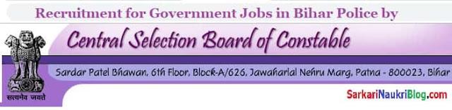 Bihar Police Recruitment by CSBC