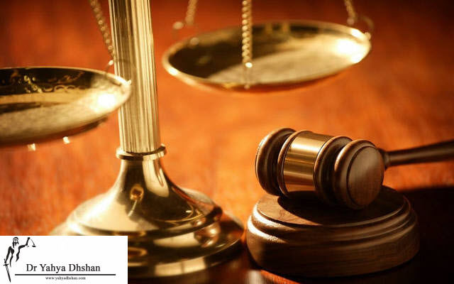 تعدد العقوبات الجنائية في القانون المصري