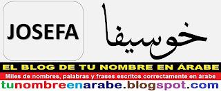 Nombre de Josefa en letras arabes