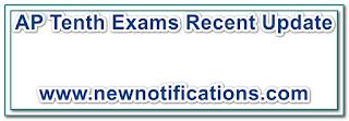 AP Tenth Exams Recent Update