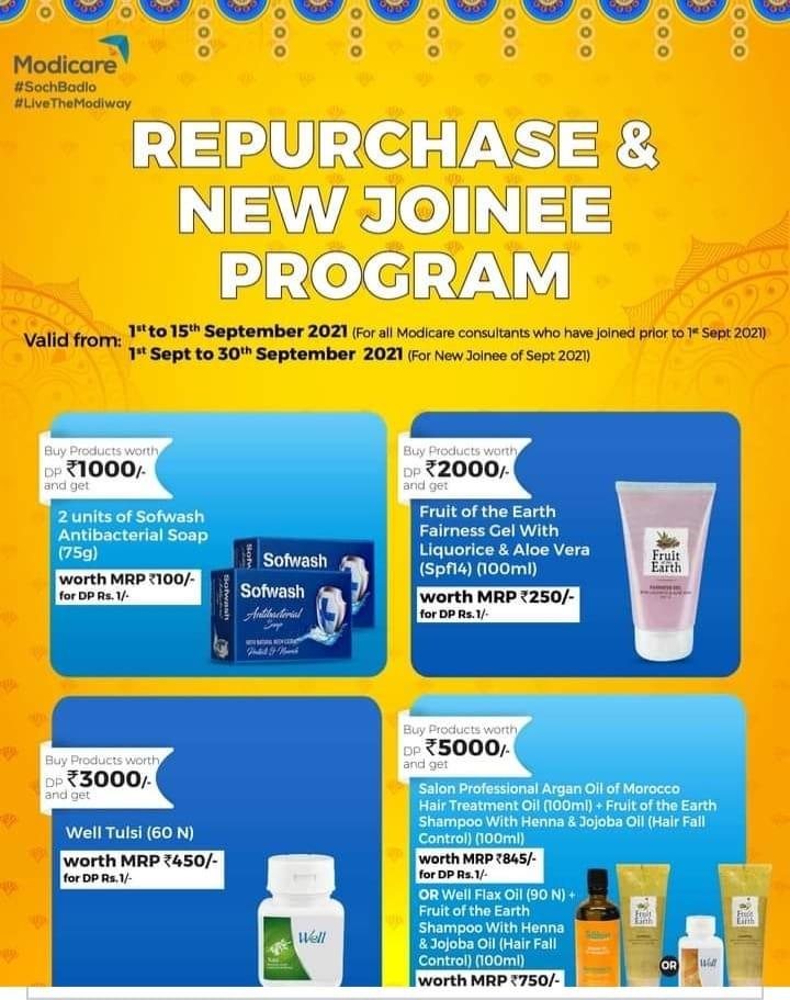 Modicare Repurchase & New Joining Offer for September 2021