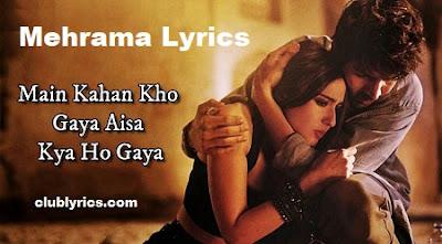 Mehrama Lyrics Love Aaj Kal