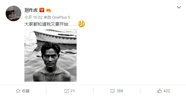 One Plus CEO reveals Black and White image taken form One Plus 5 Camera and its Quite Impressive