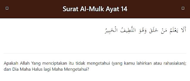 Surat Al-Muluk