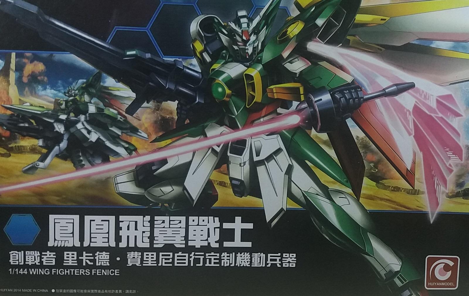 14+ Wing Gundam Fenice Rinascita Hg Wallpapers 15