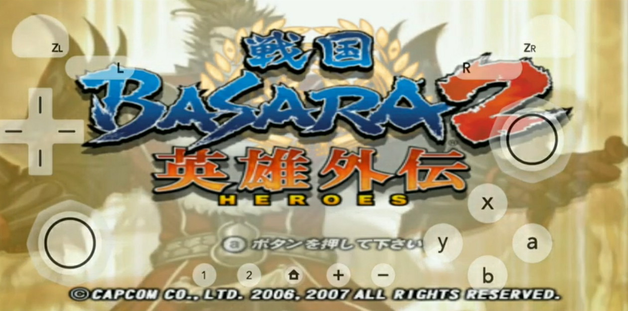 Download Basara 2 Heroes PS2 Di Android + Tutorial Pemasangan