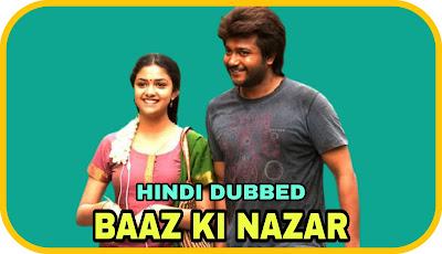 Baaz Ki Nazar Hindi Dubbed Movie