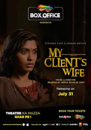 My Clients Wife 2020 WEB-DL 300MB Hindi Movie Download 480p