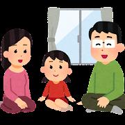 室内でリラックスする人のイラスト(家族)