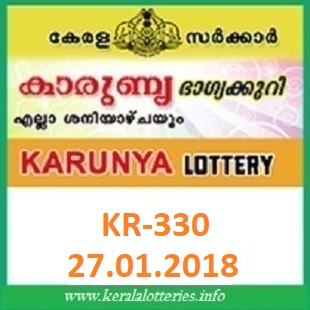 KARUNYA (KR-330) LOTTERY RESULT ON JANUARY, 2018