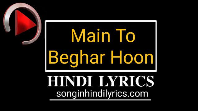 MAIN TO BEGHAR HOON Lyrics - Suhaag
