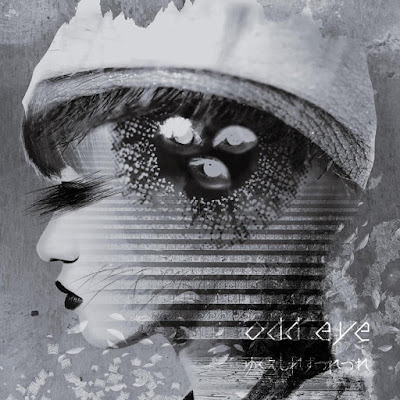 Yukue Shirezu Tsurezure - Odd eye (2019) [Single]