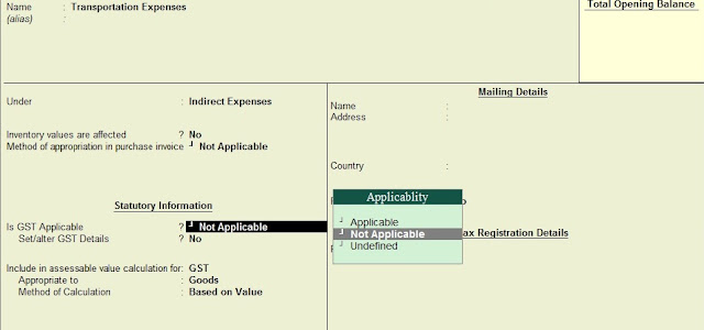 How to Create Composite Supply under GST (Reverse Charge)
