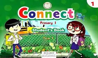 كتاب اللغة الانجليزية للصف الاول الابتدائى كونكت 1 الترم الاول 2021