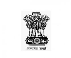 PWD (Roads) Assam Recruitment 2020