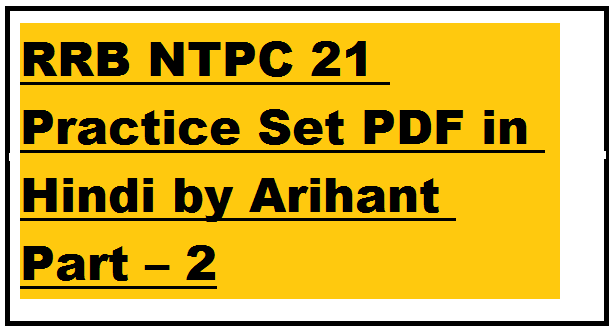 RRB NTPC 21 Practice Set PDF in Hindi by Arihant Part – 2