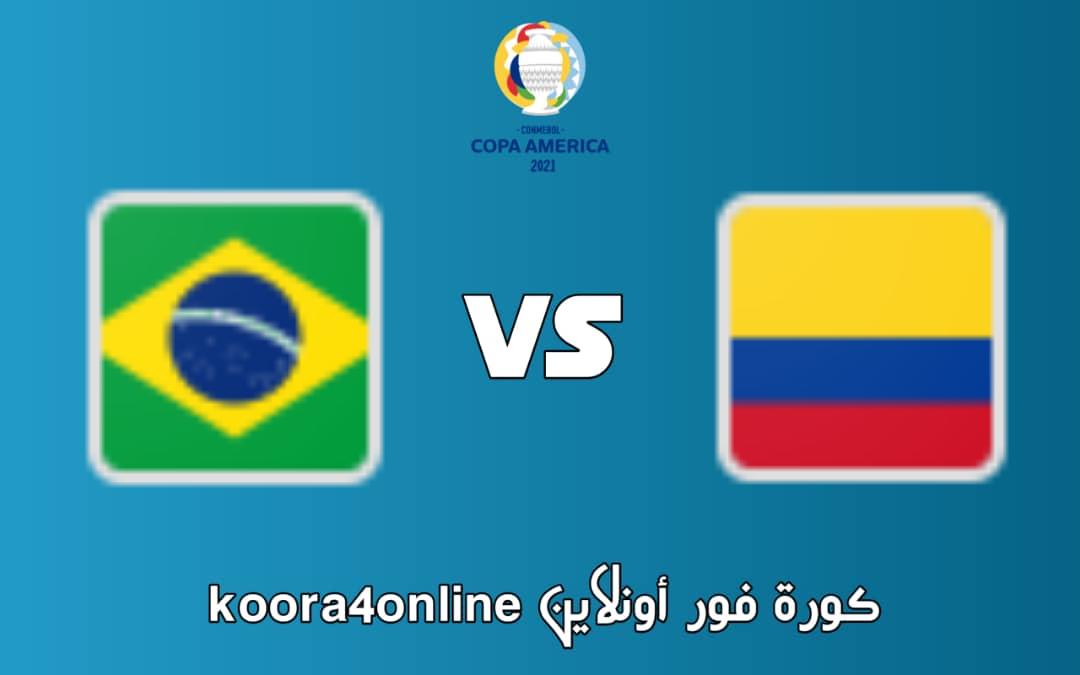 مشاهدة مباراة كولومبيا  و البرازيل اليوم 24-06-2021 كوبا امريكا  2021